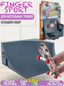 """Игрушка, набор серии """"город игр"""" N0.2"""