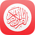 App Quran Read and MP3 apk for kindle fire