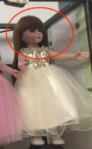 """Кукла серии """"Город Игр"""" 45 см с платьем, песочный L"""