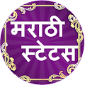 Marathi Status | मराठी स्टेटस APK for Bluestacks