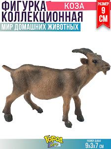 "Игрушка-фигурка серии ""Город Игр"",  коза L, коричневый"