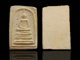 พระสมเด็จพิมพ์ฐานคู่ วัดอัมพวา ธนบุรี ปี 2506