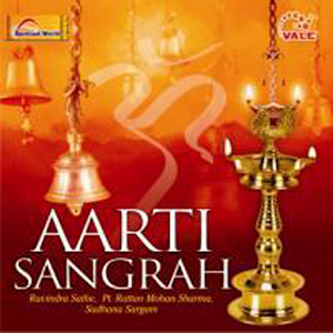 Aarti Sangrah In Hindi