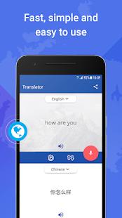 Translate NOW - best voice translator app