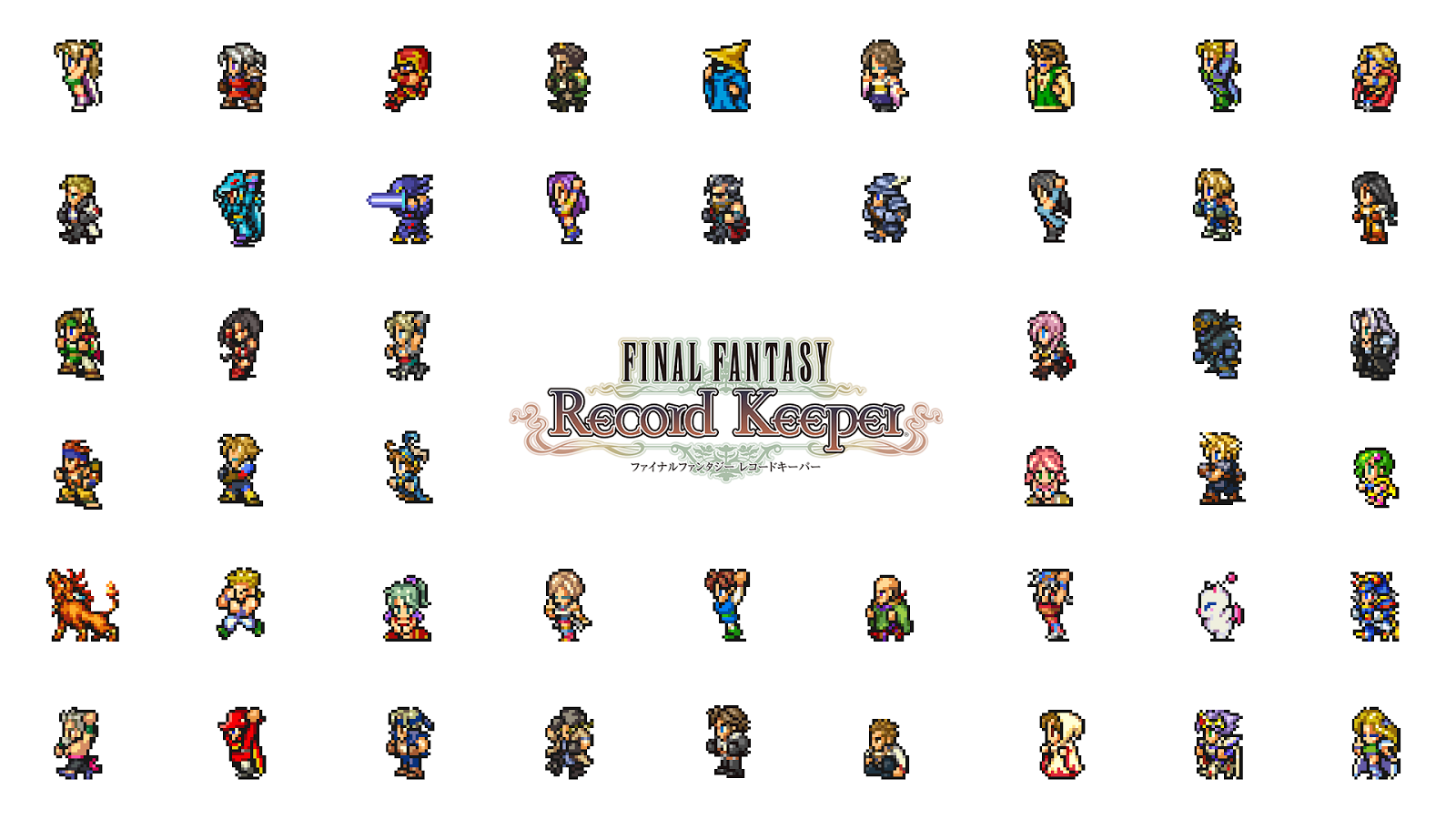 FINAL FANTASY Record Keeper Screenshot 12