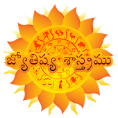 App Astrology in Telugu apk for kindle fire