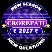 Crorepati 2017