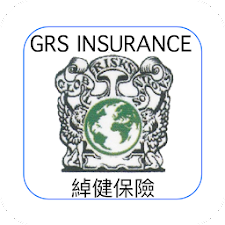 GRS Insurance (Unreleased)