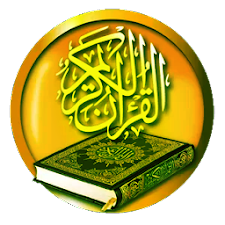 Al Quran Kanzul Iman Search