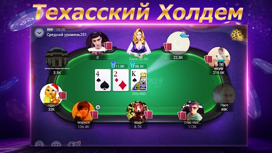 Zynga poker for windows phone download