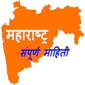 Maharashtra Information