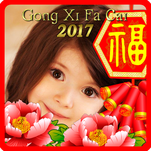 Download Chinese New Year Photo Frame For PC Windows and Mac