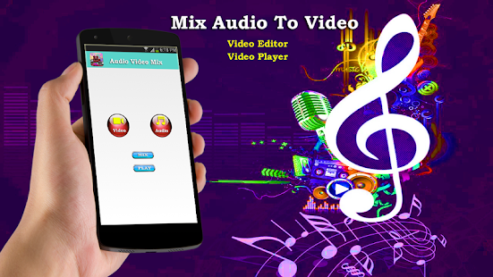 Audio Video Mixer - screenshot