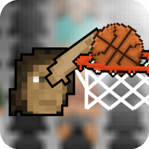The Basketballer Man