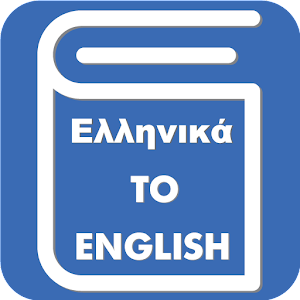 Download Greek English Translator For PC Windows and Mac