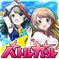 Download バトルガール ハイスクール APK for Android Kitkat