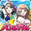 バトルガール ハイスクール for Lollipop - Android 5.0