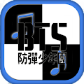 BTS Piano Game APK for Bluestacks