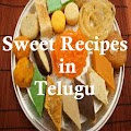 Sweet Recipes in Telugu APK baixar