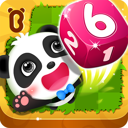 Little Panda's Math Adventure (game)