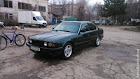 продам авто BMW 520 5er Touring (E34)