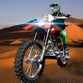 Game Extreme Offroad Dirt Biker APK for Kindle