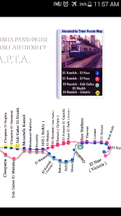 Alexandria Tram Map - screenshot
