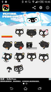 Stickey Cute Small Black Cat - screenshot