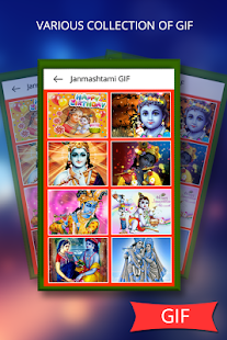 Janmashtami GIF 2017 - GIF For Happy Janmashtami