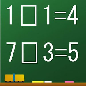 Brain Age - Math Game
