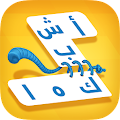 Game اشبكها - لعبة تسلية وتفكير apk for kindle fire