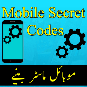 All Mobile Secret Code Latest(Mobile Master Codes) for PC-Windows 7,8,10 and Mac