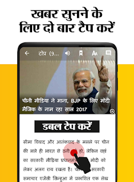 Hindi News By Navbharat Times APK screenshot thumbnail 15