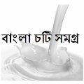 Bangla Choti Somogro