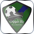 App يلا شوت بث مباشر _ yalla shoot APK for Kindle