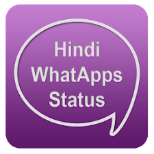 Hindi Whatsapps Status