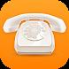 古い電話のキーパッドチェンジャー&ダイヤルパッドのテーマ