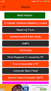 Computer Hardware Course - screenshot