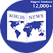 World's Newspapers (12.000+ Newspapers)