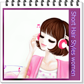 Download Full Short Hair Styles women 2.1 APK