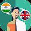 Hindi-English Translator
