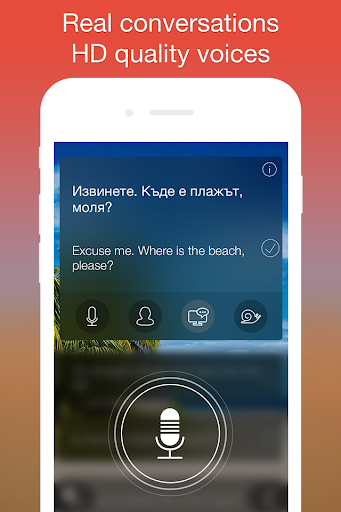 Learn Bulgarian - screenshot