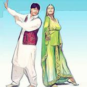Mehndi Dance and Wedding Songs APK for Ubuntu