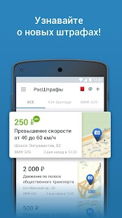 авто ру APK for Bluestacks