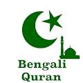 Bengali Quran APK for Ubuntu