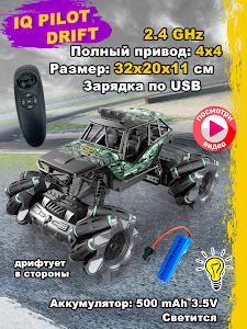 """Машинка на радиоуправлении, серии """"Город игр"""",GD-11639"""