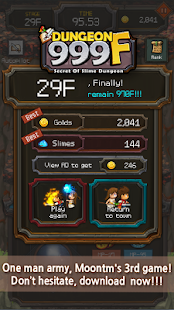 Dungeon999 Screenshot