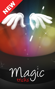 Magic Tricks In Urdu - screenshot
