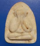 พระปิดตา อะนะอะ (กรรมการ) หลวงปู่สี ฉนฺทสิริ วัดเขาถ้ำบุญนาค ปี พ.ศ.2517 พร้อมบัตร