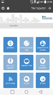 binyamina givat ada - screenshot